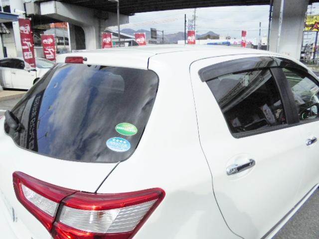 「トヨタ」「ヴィッツ」「コンパクトカー」「広島県」の中古車18
