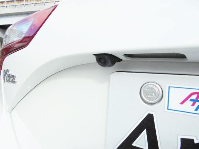 「トヨタ」「ヴィッツ」「コンパクトカー」「広島県」の中古車20