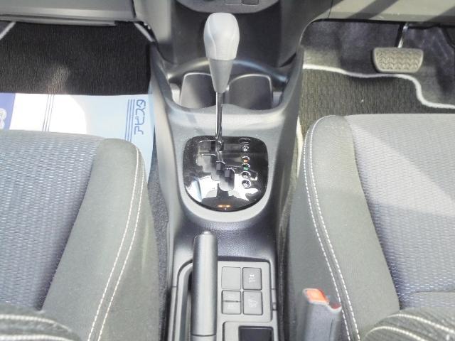 「トヨタ」「ヴィッツ」「コンパクトカー」「広島県」の中古車36