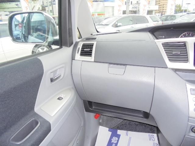 「トヨタ」「ヴォクシー」「ミニバン・ワンボックス」「広島県」の中古車22