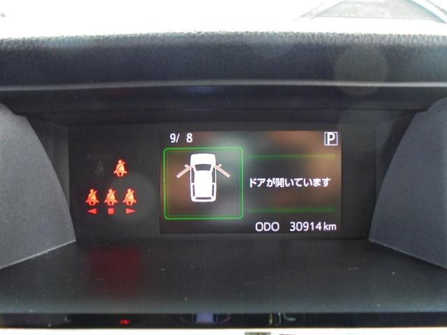 カスタムG 走行30.914km 純正9型SDナビゲーション フルセグTV 1オーナー禁煙車 LEDヘッドライト LEDフォグランプ ETC付 TVキャンセラー付 両側電動スライドドア クルーズコントロール(4枚目)