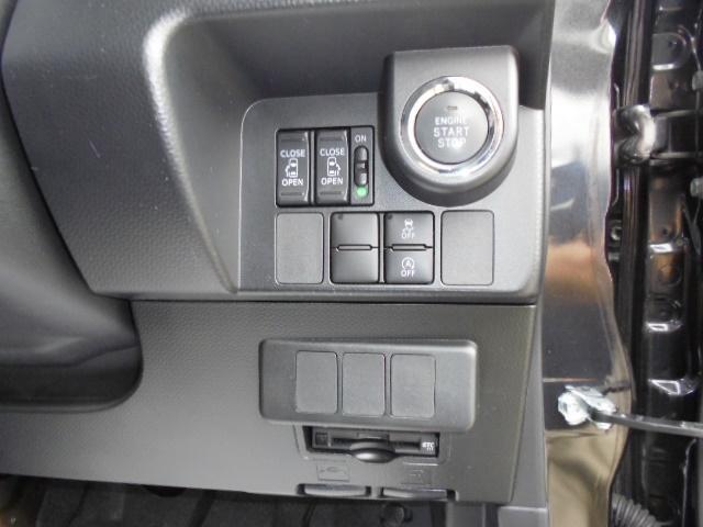 カスタムG 走行30.914km 純正9型SDナビゲーション フルセグTV 1オーナー禁煙車 LEDヘッドライト LEDフォグランプ ETC付 TVキャンセラー付 両側電動スライドドア クルーズコントロール(33枚目)