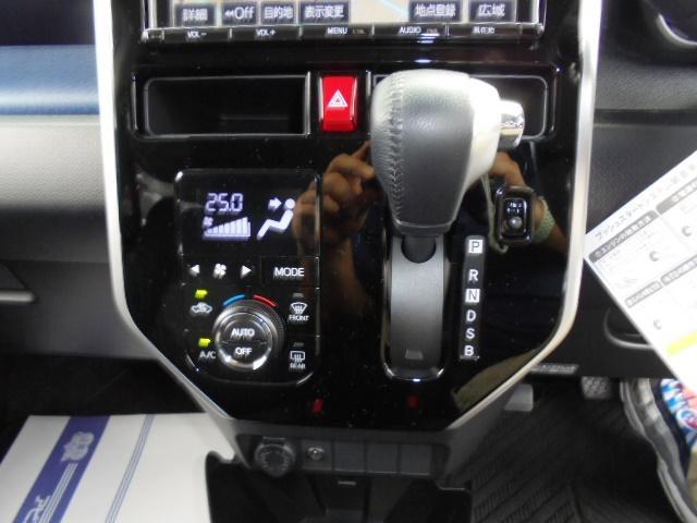 カスタムG 走行30.914km 純正9型SDナビゲーション フルセグTV 1オーナー禁煙車 LEDヘッドライト LEDフォグランプ ETC付 TVキャンセラー付 両側電動スライドドア クルーズコントロール(35枚目)