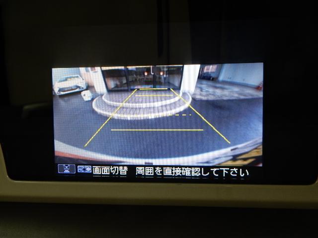 G・Lパッケージ ワタナベアルミ センターマフラ リアカメラ(19枚目)