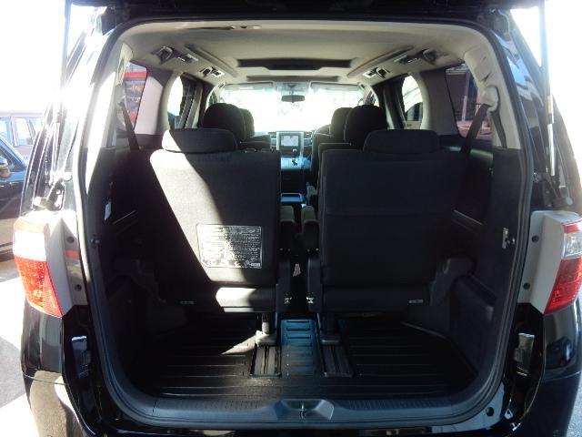「トヨタ」「アルファード」「ミニバン・ワンボックス」「鳥取県」の中古車10