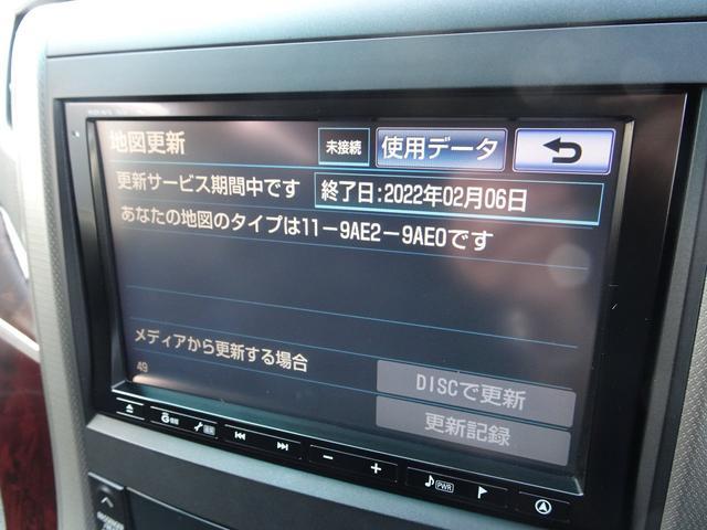 「トヨタ」「アルファード」「ミニバン・ワンボックス」「鳥取県」の中古車12