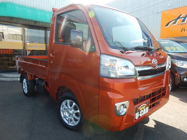 「トヨタ」「ピクシストラック」「トラック」「鳥取県」の中古車3