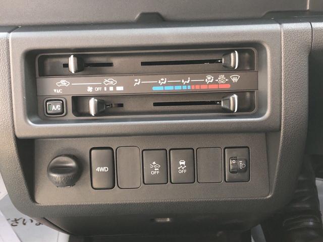 4WDはこちらのスイッチで切り替えが出来ます
