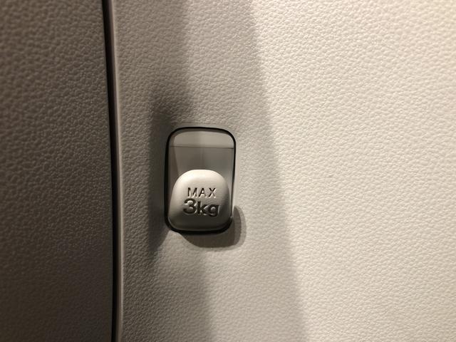 X リミテッドSAIII LEDヘッドライト キーレス LEDヘッドランプ セキュリティアラーム コーナーセンサー 14インチフルホイールキャップ(21枚目)