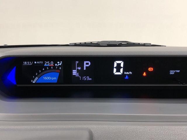 カスタムX 両側パワースライドドア LEDフォグ LEDヘッドランプ パワースライドドアウェルカムオープン機能 運転席ロングスライドシ-ト 助手席ロングスライド 助手席イージークローザー 14インチアルミホイール キーフリーシステム(14枚目)