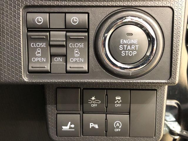 カスタムX 両側パワースライドドア LEDフォグ LEDヘッドランプ パワースライドドアウェルカムオープン機能 運転席ロングスライドシ-ト 助手席ロングスライド 助手席イージークローザー 14インチアルミホイール キーフリーシステム(15枚目)