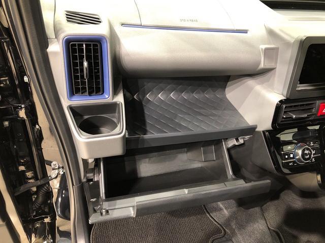 カスタムX 両側パワースライドドア LEDフォグ LEDヘッドランプ パワースライドドアウェルカムオープン機能 運転席ロングスライドシ-ト 助手席ロングスライド 助手席イージークローザー 14インチアルミホイール キーフリーシステム(22枚目)