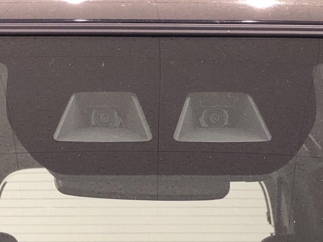 カスタムX 両側パワースライドドア LEDフォグ LEDヘッドランプ パワースライドドアウェルカムオープン機能 運転席ロングスライドシ-ト 助手席ロングスライド 助手席イージークローザー 14インチアルミホイール キーフリーシステム(32枚目)