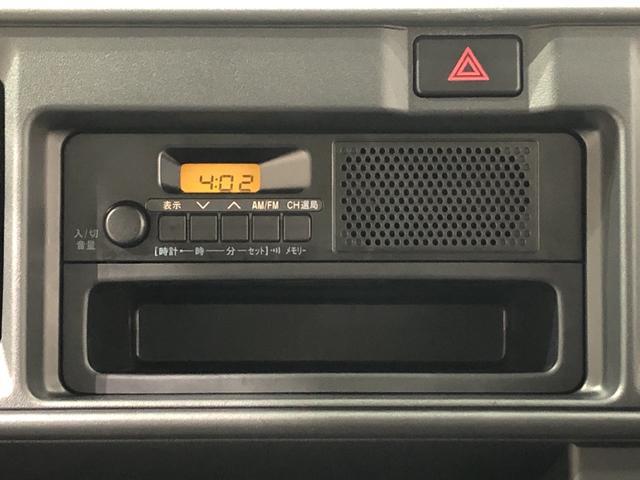スペシャルSAIII 4WD車  LEDヘッドライト(11枚目)