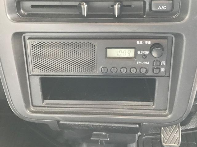 「マツダ」「スクラムトラック」「トラック」「広島県」の中古車6