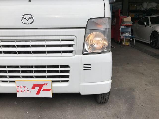 「マツダ」「スクラムトラック」「トラック」「広島県」の中古車16