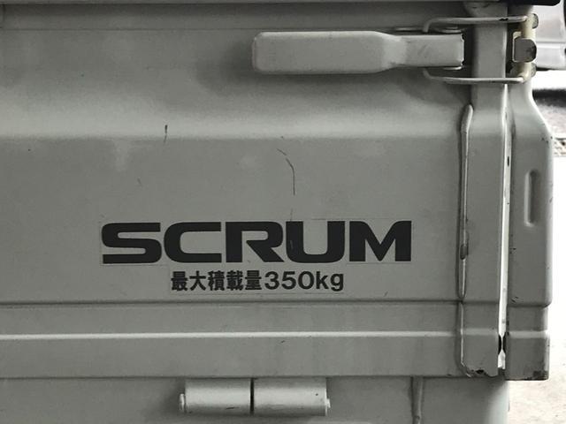 「マツダ」「スクラムトラック」「トラック」「広島県」の中古車38