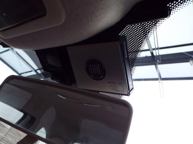 「フィアット」「500(チンクエチェント)」「コンパクトカー」「広島県」の中古車15