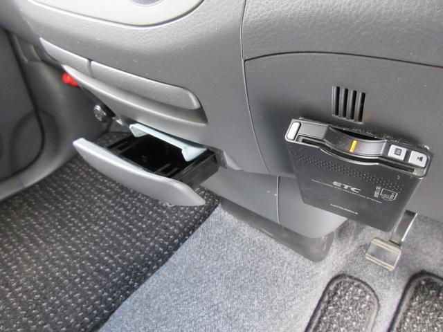 カスタムVSターボ スマートキー ETC HDDナビ momoステアリング 純正アルミホイール タイヤ新品(24枚目)