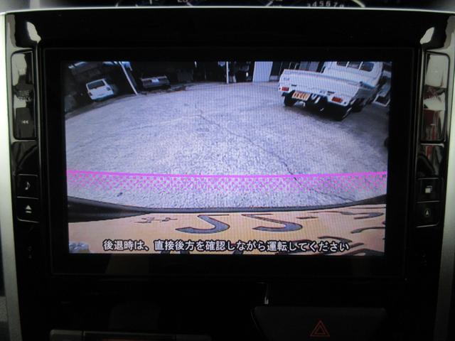 カスタムX トップエディションSA 純正8インチ地デジナビ バックカメラ ハーフレザーシート 左パワースライドドア スマートキー ETC ステアリングリモコン(36枚目)