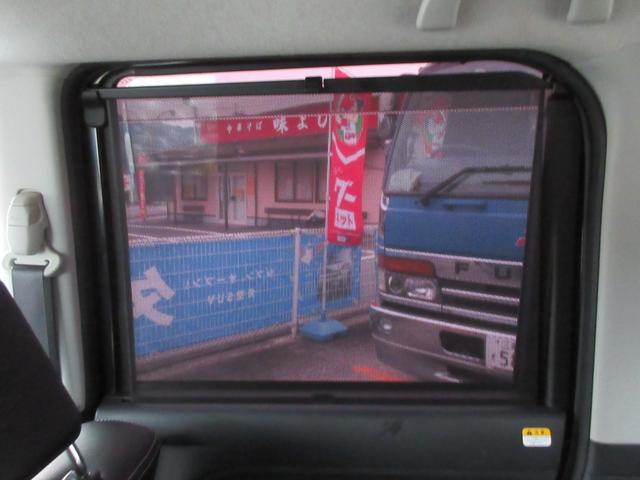 カスタムX トップエディションSA 純正8インチ地デジナビ バックカメラ ハーフレザーシート 左パワースライドドア スマートキー ETC ステアリングリモコン(43枚目)