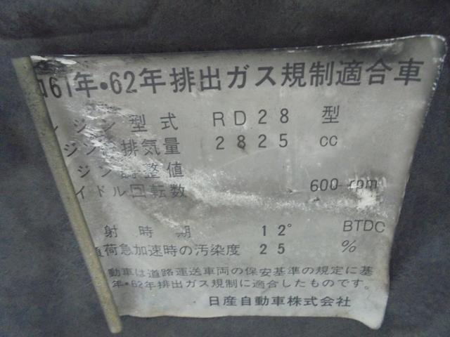 「日産」「セドリック」「ステーションワゴン」「岡山県」の中古車13