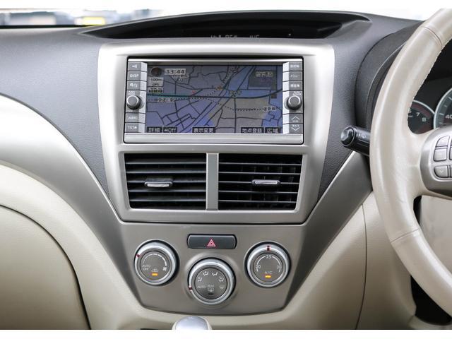 20S 4WD 1年保証 スマートキー クルーズコントロール(3枚目)