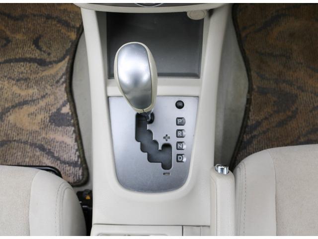 20S 4WD 1年保証 スマートキー クルーズコントロール(15枚目)