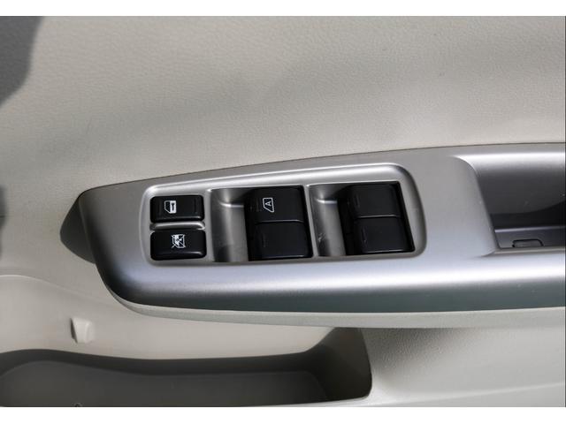 20S 4WD 1年保証 スマートキー クルーズコントロール(16枚目)