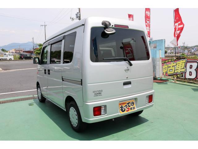 「日産」「NV100クリッパー」「軽自動車」「岡山県」の中古車20