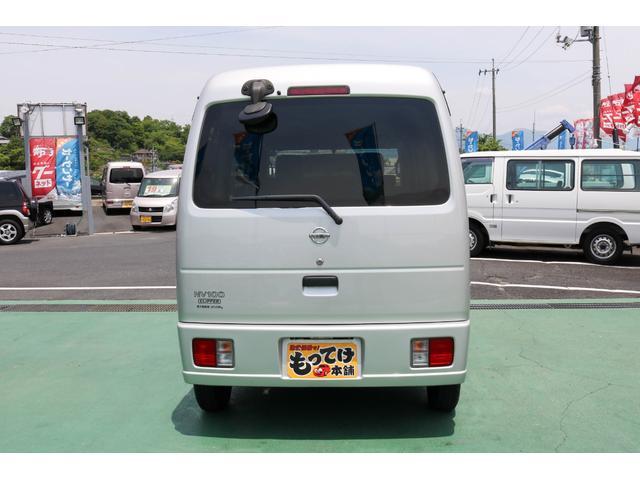 「日産」「NV100クリッパー」「軽自動車」「岡山県」の中古車21