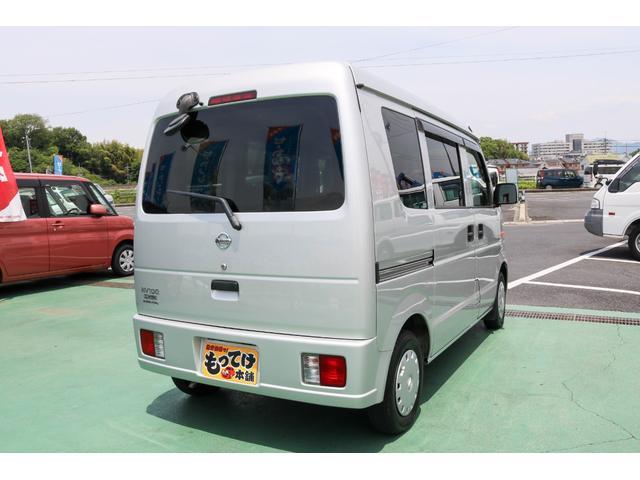 「日産」「NV100クリッパー」「軽自動車」「岡山県」の中古車22