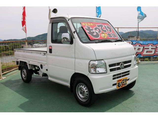 「ホンダ」「アクティトラック」「トラック」「岡山県」の中古車10