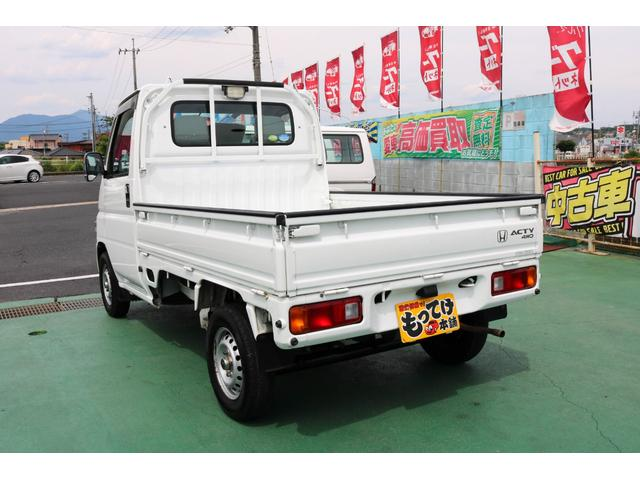 「ホンダ」「アクティトラック」「トラック」「岡山県」の中古車17