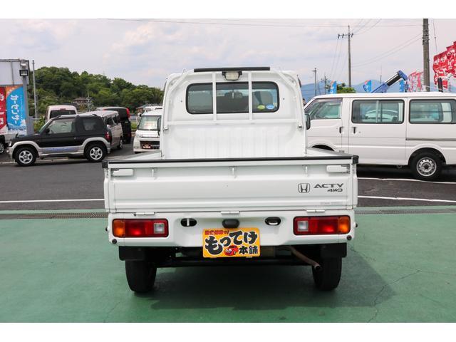 「ホンダ」「アクティトラック」「トラック」「岡山県」の中古車18
