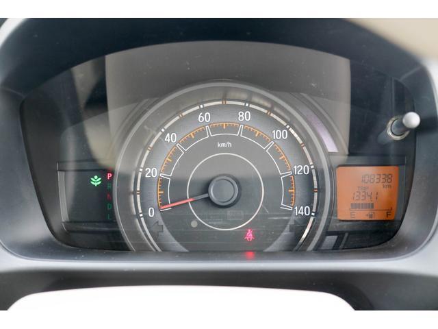 G 1年保証 アイドリングストップ プッシュスタート ESC HDDナビ&ミュージックサーバ オートエアコン 純正ホイールキャップ(3枚目)