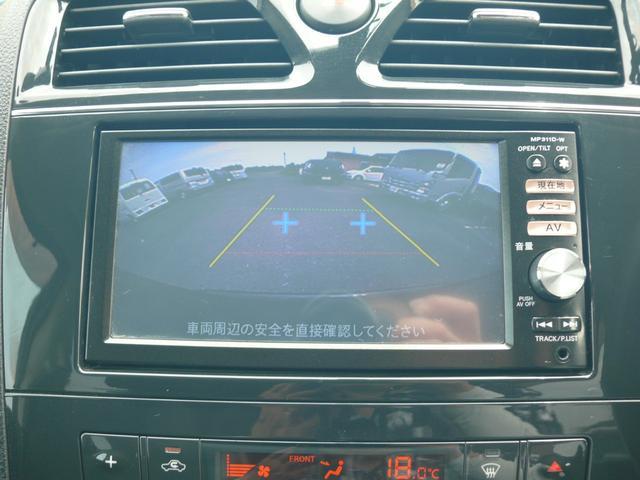 20X 純正ナビTV バックモニター 両側パワースライドドア(16枚目)