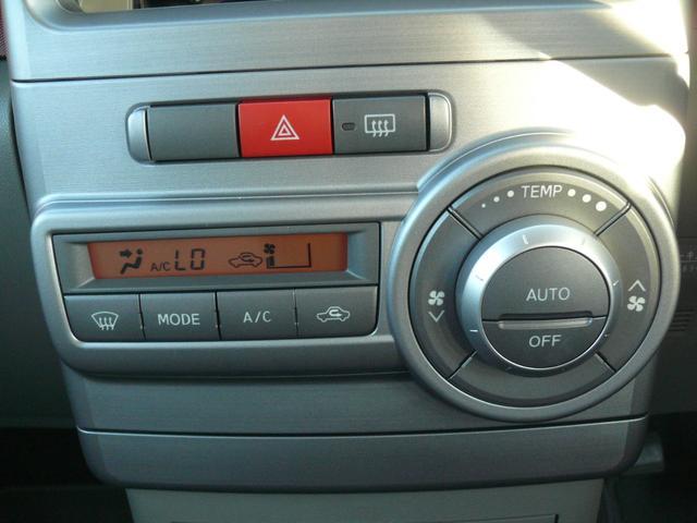 Xスペシャル キーフリー ベンチシート プライバシーガラス タイミングチェーンエンジン 14インチアルミ(13枚目)