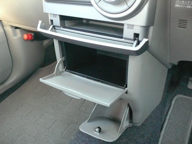 Xスペシャル キーフリー ベンチシート プライバシーガラス タイミングチェーンエンジン 14インチアルミ(23枚目)