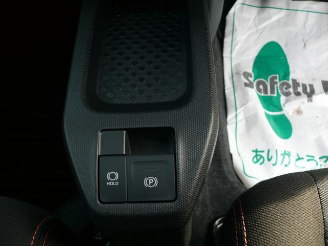 「ダイハツ」「タフト」「コンパクトカー」「鳥取県」の中古車20