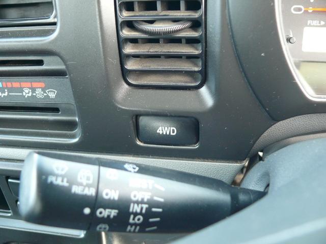 スペシャル エアコン パワステ パートタイム4WD 集中ドアロック 純正ラジオ タイミングチェーンエンジン(25枚目)