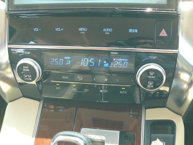 X スマートキー プッシュスタート 4WD 7人乗 純正10インチナビTV バックモニター ドライブレコーダー ETC クルーズコントール 両側パワースライドドア 純正16インチAW(14枚目)
