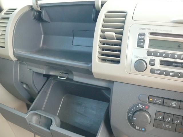 X 4WD キーレス ベンチシート 純正14インチAW プライバシーガラス(22枚目)