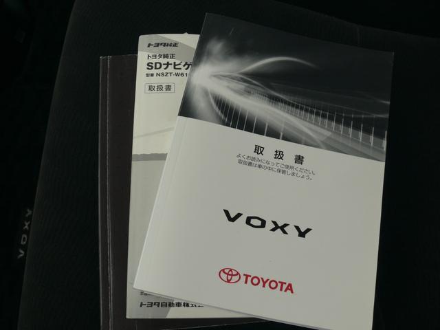 トランス-X キーレス 純正SDナビ フルセグTV バックモニター 社外15インチAW プライバシーガラス(24枚目)