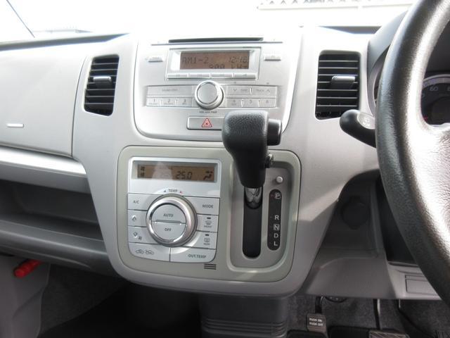 「マツダ」「AZ-ワゴン」「コンパクトカー」「島根県」の中古車17