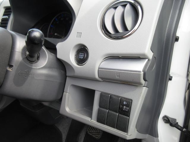 「マツダ」「AZ-ワゴン」「コンパクトカー」「島根県」の中古車19