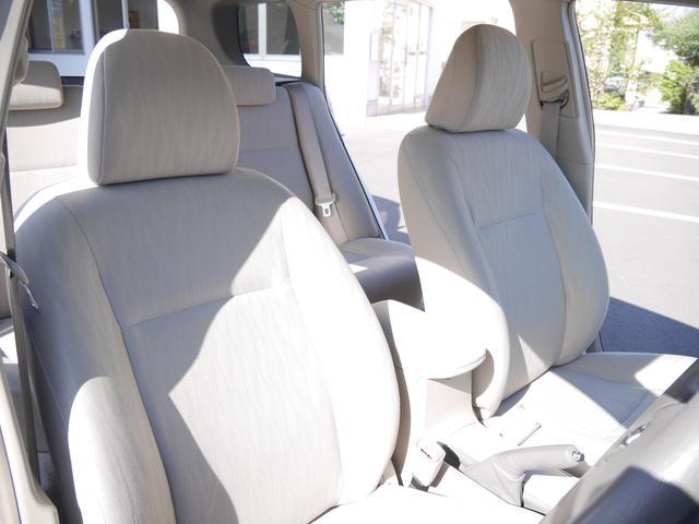トヨタ カローラフィールダー 1.5X Gエディション 禁煙車 スマートキー HDDナビ