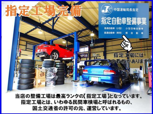 当店のソリオをご覧いただきありがとうございます。お車のご紹介の前に、当店の自己紹介をさせて下さい。当店は修理メインの整備工場です。整備工場が売っている中古車ですのでご安心ください。