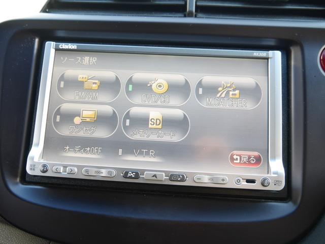RS ハイウェイED 1オーナー 禁煙車 ナビテレビBカメラ(16枚目)