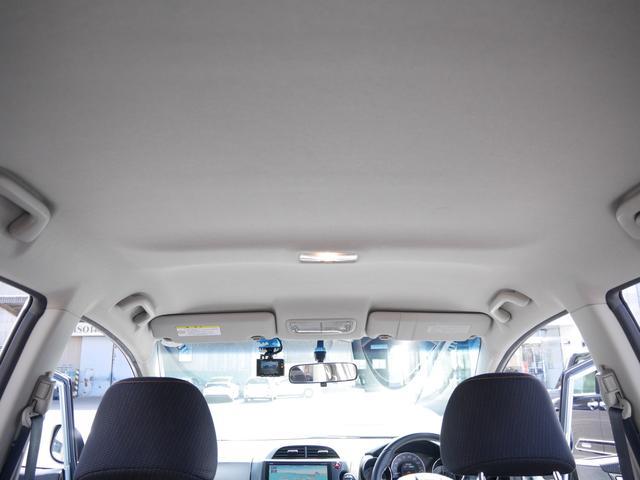 RS 禁煙車 買取車 スマートキー 9インチナビ バックカメラ 前後ドライブレコーダー フルセグ DVD クルコン HID ETC 記録簿発行 自社指定工場整備付き整備保証付き 室内クリーニング オゾン脱臭(60枚目)